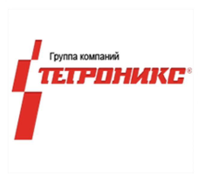 ООО «Тетроникс ВТ»
