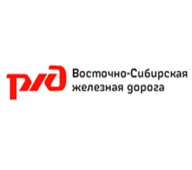 Свердловская железная дорога - филиал ОАО