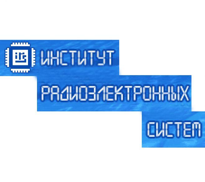 ООО «Институт Радиоэлектронных Систем»