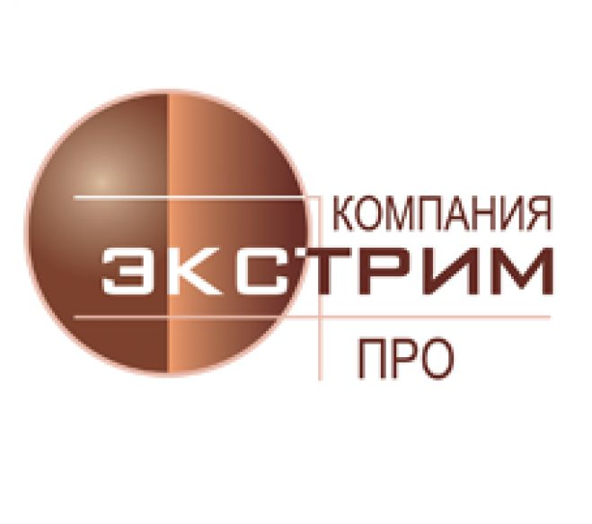 ООО «Компания Экстрим про»