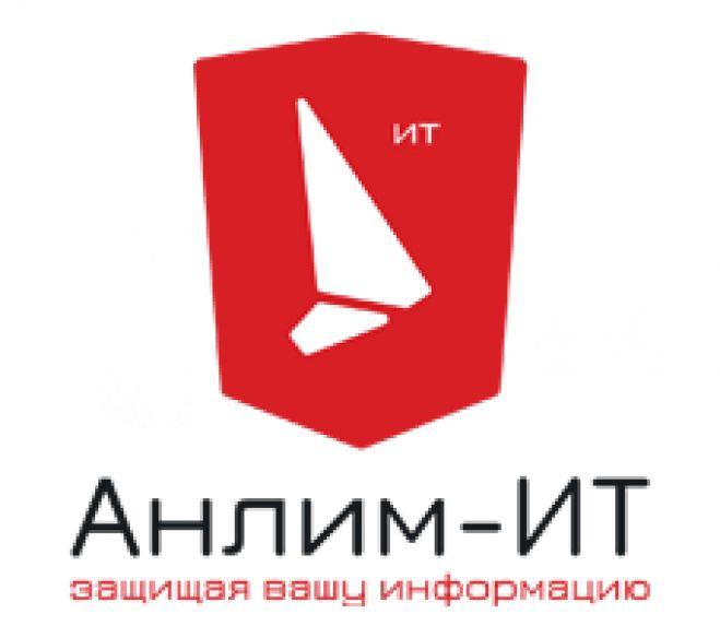 ООО «Анлим-ИТ»