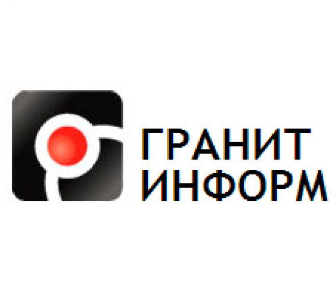 ЗАО «Гранит Информ»