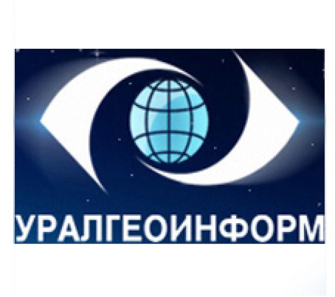 Центр технической защиты информации — УралГеоИнформ