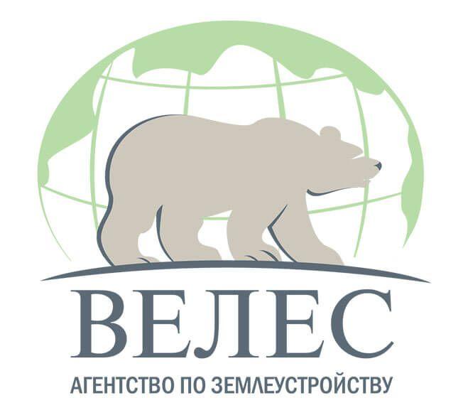 ООО Агентство по землеустройству «Велес»
