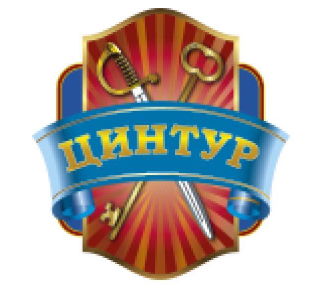 ООО «Центр Информационной Безопасности Уральского Региона»