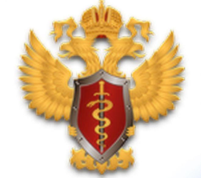 Управление Федеральной службы РФ по контролю за оборотом наркотиков по Свердловской области