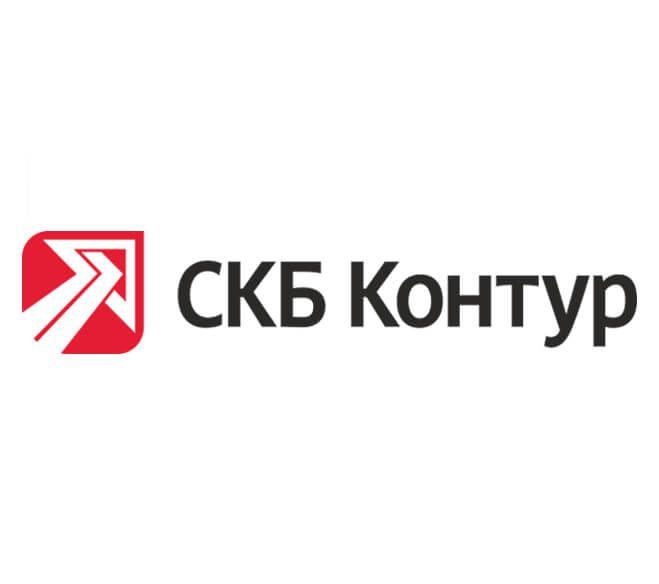 ЗАО «Производственная фирма «СКБ Контур»
