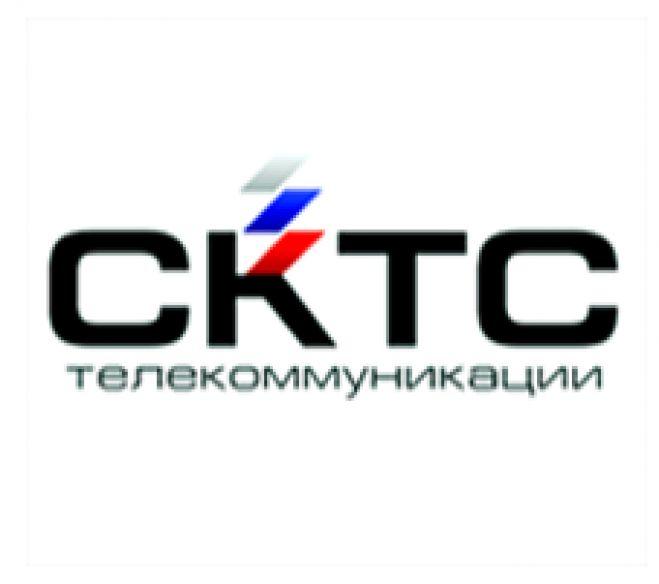 ООО «Специализированный корпоративный технический сервис»
