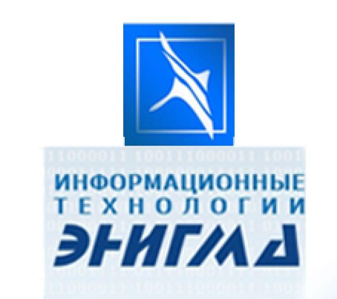 ООО «ИТ Энигма»
